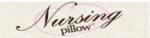 Nursing Pillows coupons